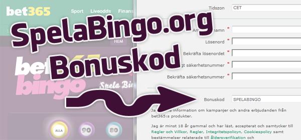 bet365 bingo bonuskod